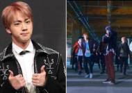 56% Of World's Population Has Watched BTS's Music Video?