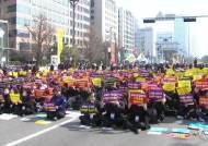 """""""유아교육 사망선고""""…한유총 '교육부 규탄' 대규모 집회"""