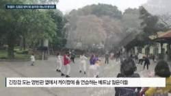 """""""김정은, 내 아이들이 핵 짊어지고 살지 않길 바란다 말해"""""""