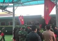 [속보] 김정은, 中종단 65시간 만에 베트남 입성