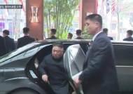 [단독] 김정은 생체정보 '밀봉'···김여정 수발 이유 있었다