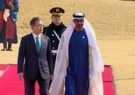 """'60년내 탈원전' 선언한 文, UAE에 """"원전 100년 같이 가자"""""""