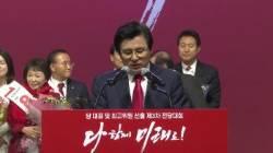 """한국당 대표 황교안 """"중도 통합 이루겠다""""…민심 앞선 오세훈 2위"""