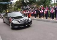 [서소문사진관]김정은 베트남 첫 공개 행보, 의장사열하고 정상회담
