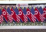 北, 트럼프 엄지 척 홍보···동시에 ICBM 카드 만지작