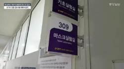 미세먼지 마스크 쓰고 트레드밀 뛰니…'불량' 마스크 13.5%