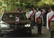 [사진] 문 대통령-브루나이 국왕 정상회담