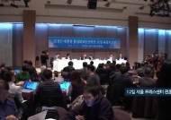 """문정인 """"북한, 협상 레버리지로 동창리 쓴다면 악수"""""""