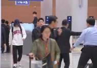 정준영 '몰카'로 이미 두차례 수사…모두 무혐의 처분된 까닭