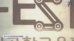 """""""경비 마련 못해서"""" 세계 로봇대회 한국 대표, 결국 출전 포기"""