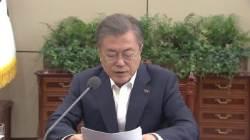 """[속보]文 """"장자연·김학의·버닝썬 철저 조사해 진상 밝혀라"""""""