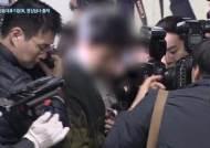 버닝썬 이문호 영장 기각…경찰 수사 차질빚나
