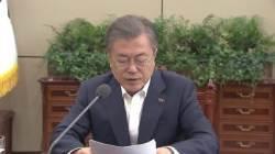 """文 콕짚어 지시···서초동선 """"김학의 정말 큰일났다"""""""