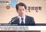 버닝썬 수사 시작부터 난관···마약유통 의혹 이문호 대표 영장 기각