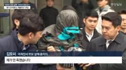 """[단독] 범인 엄마가 2억5000만원 반납…""""공범 7000만원 갖고 도주"""""""