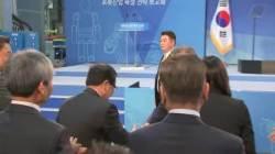 """문 대통령 """"로봇산업은 대구와 대한민국의 기회"""" 7번째 경제투어"""