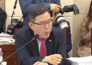 피우진, '손혜원 부친'·'김원봉' 독립유공자 답변 논란