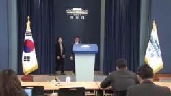 """한·미 정상회담 4월10~11일…백악관 """"한·미 동맹은 린치핀"""""""