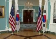 """강경화 """"한미, 대북정책 지향점 일치…북미협상 재개 가장 중요"""""""