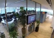 오늘은 어디 앉아 일할까…SK·하나은행 공유오피스 실험