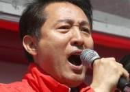 """민주·평화·정의, """"오세훈, 일베 수준 망언"""" 일제 비판"""