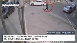 '3700만원 가짜 돈뭉치'로 능청연기…보이스피싱 잡은 80대