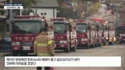 부산 해운대 운봉산 산불 재발화…강풍 타고 확산 중