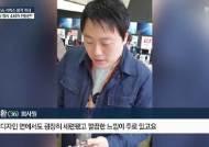 """""""우와, 빠르다"""" 연신 감탄···세계 첫 5G폰 개통 반응은"""