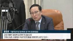 정의용 붙잡은 한국당···산불확산 책임론 진실게임