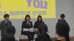 """""""너 세월호 걔냐""""···5년 지나도 여전한 단원고 꼬리표"""