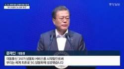 한국 5G폰 집중할 때…미·중 5G 인공지능·자율주행 키웠다