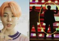 BTS JIMIN Has The World Talking About His One-Second Spin?