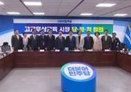 """저소득층 아닌 고3부터…""""고교 무상교육 총선용인가"""""""