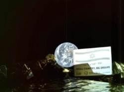 인구 870만 우주강국 이스라엘, 세계 최초 민간 무인 달 착륙 실패