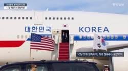 """문 대통령 """"톱다운 방식 성과 확신"""" 볼턴 """"북한과 대화 지속"""""""