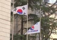 삼성 이재용 부회장, 고 조양호 회장 빈소 조문
