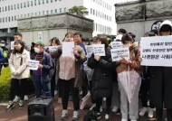 """""""대학생은 죄가 없다""""…'나경원 의원실 기습농성' 진보단체, 탄원서 제출"""