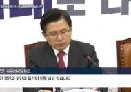 """""""이미선 부적격"""" 55%인데, 청와대 """"적격"""" 민주당은 뒤숭숭"""