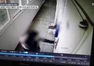 진주 묻지마 살인범 406호 윗집, 시각장애인 506호의 비극