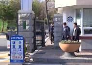 """77일 만에 풀려난 김경수 """"뒤집힌 진실 반드시 바로잡겠다"""""""