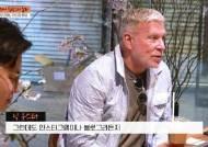 韓남성의 패션우상···168㎝ '키작남'이 알려준 옷 잘입는 법