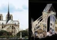 [영상]노트르담 대성당 초정밀 3D모형으로 남기고 떠난 美교수