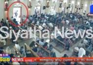 [서소문사진관] 배낭 멘 남성 들어간 뒤 …스리랑카 테러 용의자 공개