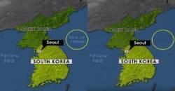 BTS 인터뷰서 '일본해' 표기해 항의받은 美방송, 지도 수정
