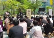 대한민국 2만 IT 인재 판교 결집… 개발자판 '우드스탁 페스티벌' 가보니