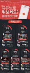 [ONE SHOT] 유튜브 분야별 최고 인기 채널 & 인기 유튜버 톱 3