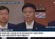 국회 다섯군데로 흩어져 '국지전' 돌입한 한국당…황교안 대표는 장인상