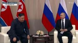 김정은-푸틴 단독회담 종료…확대회담 시작