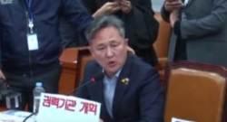 """한국당 '독재타도' 구호에···표창원 """"어떻게 그 입에서"""" 폭발"""