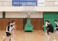 [issue&]영상·웹 드라마 통해 '건전한 청소년 스포츠문화 만들기' 캠페인 전개